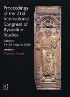 Byzantium's overlapping circles