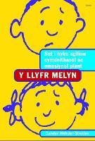 Y llyfr melyn: sut i hybu sgiliau cymdeithasol ac emosiynol plant